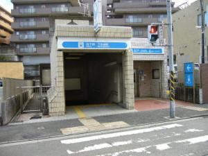 横浜市営地下鉄 下永谷駅