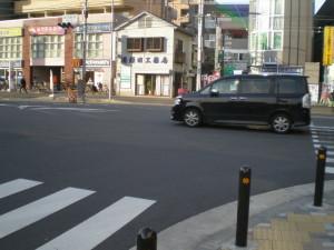 新羽駅交差点