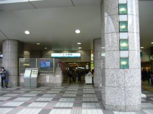 上大岡駅前