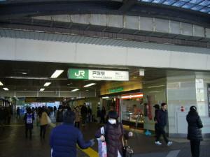 横浜 JR戸塚駅