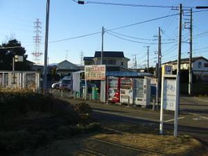 下飯田駅周辺